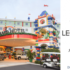 Is it worth it to stay at the Legoland Hotel in Florida?